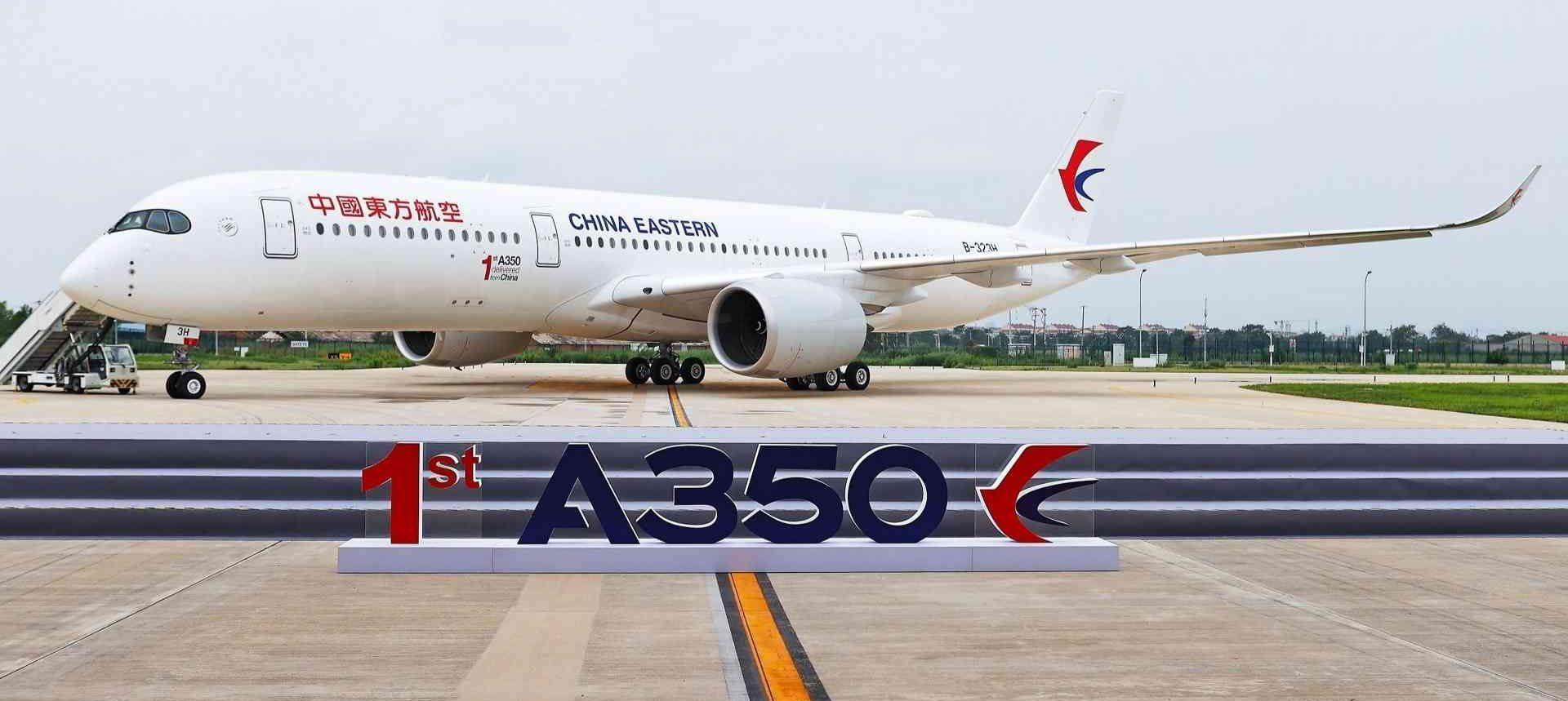 China Eastern Airlines Airbus A350 - SkyGoFly